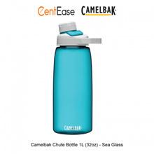 Camelbak Chute Bottle 1L (32oz) - Sea Glass