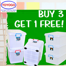 [BUY-3-GET-1 FREE] Toyogo Plastic Storage Box (Bundle of 3)