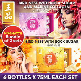 ★Free Delivery★(1+1 )2 boxes marine Collagen/ Rock Sugar / Low Sugar Goji Berries Red Date Bird Nest