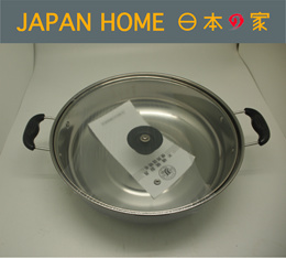 【Japan Home】Saucepan Stainless Steel 30cm | Easy to Wash | Durable