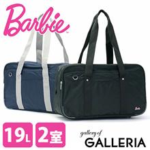 Barbie school bag Barbie Copan Boston bag school Boston bag A4 school 19L womens cute junior high sc..