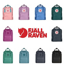[Kanken] 29 Color mini backpack collection / Qprime /fjallraven kanken