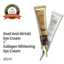 [3w Clinic Official Distributor] Snail Wrinkle Care Eye Cream ★ Collagen Whitening Eye Cream ★ 40ml
