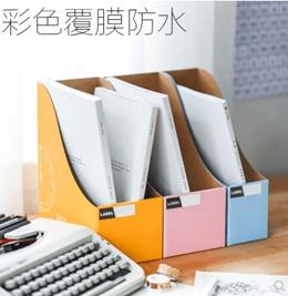 4pcs/Paper desktop file book storage box office desk shelf shelf bookshelves