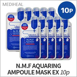 5# N.M.F AQUARING AMPOULE MASK EX 10P
