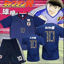 17/18 FACTORY ]★ SOCCER JERSEY/COAT FOOTBALL CLUB ★ cheapest Jacket  JERSEY /Real Madrid