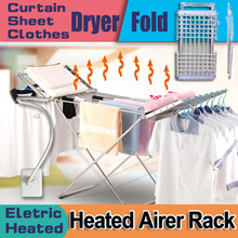 Electric Heated Airer Rack Clothes Curtain Sheet Shoes Dryer Indoor Laundry Foldable Washing Hangers