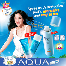 [ New 50% more! ] BIORE Aqua Rich UV Protection Sun Block/ Sun Screen with SPF 50 PA++++ *