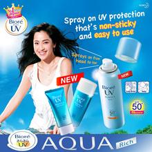 [ New 50% more! ] BIORE Aqua Rich UV Protection Sun Block/ Sun Screen with SPF 50 PA++++ *