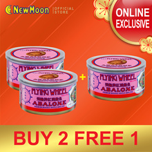 NEW LAUNCH! BUY 2 FREE 1 - Flying Wheel Abalone Premium Braised Whole Abalone 6 PCS x 2 cans 17