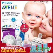💣PHILIPS AVENT TEATS NATURAL AND CLASSIC💣LOCAL STOCK💣LOWEST PRICE EVER 💣Free Shipping💣