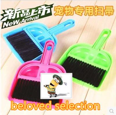 Pet dog cat suit Mini broom closet clean up environmental protection  general pet supplies