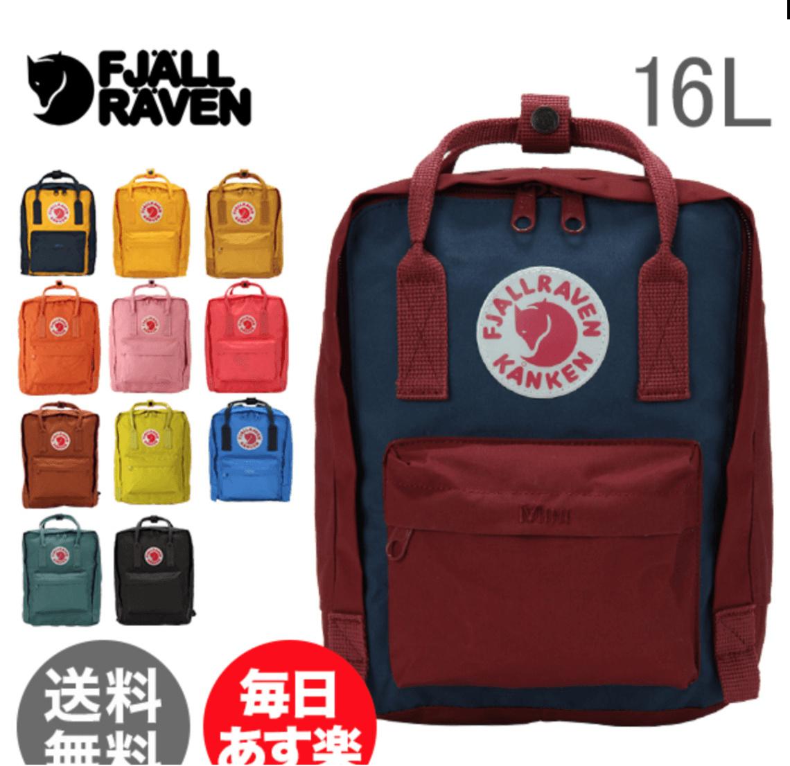 Fjallraven Kanken Backpack Unisex Backpack | Hardwearing Vinylon Fabric |  100% Original | Bag