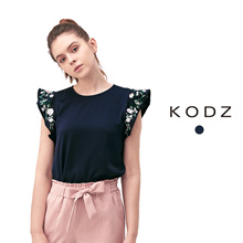 KODZ - Embroidered Oriental Blouse-180160