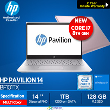 Most Value For Money Laptop|Brand New HP PAVILION 14 BF101TX Gold / BF127TX Pink Model| i7 Gen 8 Processor| 1TB + 128 SSD| 2 Years Onsite Warranty| Local Stock Local Warranty|