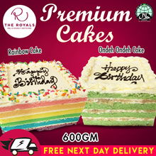 600g Gorgeous Rainbow Cake and Traditional Ondeh Ondeh Cake with FREE NEXT DAY DELIVERY (No Gelatin)