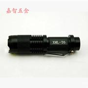 CREE XML - T6 mini zoom SK 98 18650 충전 식 LED 손전등 소형 손전등