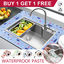 Kitchen sink paste Water waterproof sticker sink Waterproof bar wash dish basin