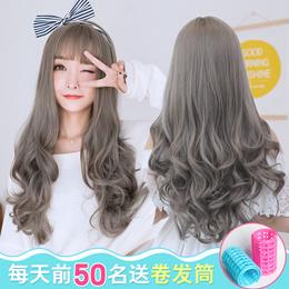 Granny grey wig bangs round face South Korea female long curly hair air wave simulation qingmuya Hea