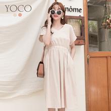 YOCO - V-Neck Elastic Waist Ramie Cotton Dress-190851