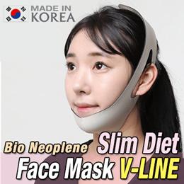★Beauty Slim Diet Face Mask★Made in Korea cheek chin slimming waist Sauna Massage thigh calf arm