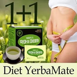 ☆ Diet Detox ☆ 1+1 Mate Tea for 40days detox yerba mate