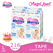 Merries Tape Diapers Jumbo Pack NB90/S82/M64/L54/XL44 ( 4 Pack )