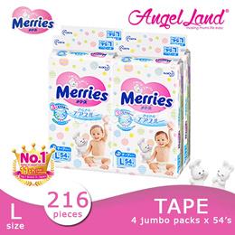 Merries Tape Diapers Jumbo Pack NB90/S82/M64/L54/XL44 ( 4 Pack )