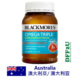 DFF2U Blackmores Omega Triple Concentrated Fish Oil 150 Capsules
