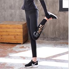 New Fashion 2018 Women Zumba Gym Sports Long Pants Leggings Can Do it CK826