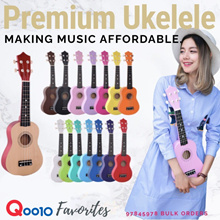 💥SG READY STOCK💥 Ukelele Guitar Gifts Music Instrument Pick Wood Gift Present 21 Inch