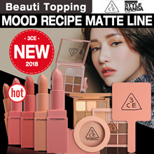 HOT IN KOREA★2018 NEW★3CE★MOOD RECIPE MATTE LINE! LIPSTICK / EYE PALETTE / BLUSHER / MIRROR