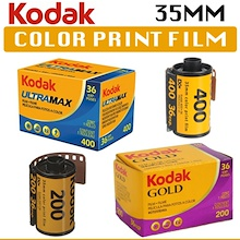 Kodak 35mm Color Print | KODAK GOLD 200 Film | KODAK ULTRA MAX 400 Film | Analogue Photography |