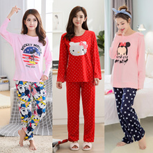 2018 Ladies sleepwear women pyjamas girl pajamas women sleepwear women Lingerie Sexy women sleepwear