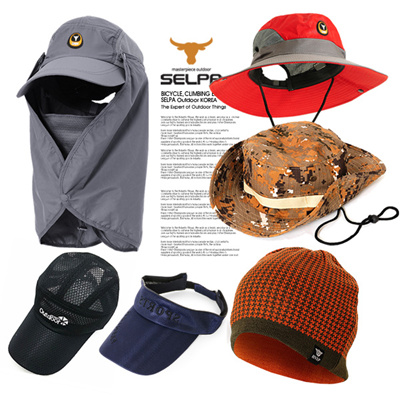 61225648067 Qoo10 - SELPA Search Results   (Q·Ranking): Items now on sale at qoo10.sg