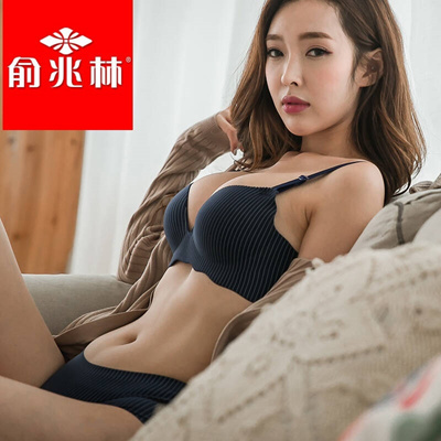 Yu Zhaolin A Teenage Girl Without A Steel Ring A Sexy Bra And