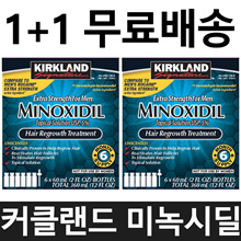 Lowest! [Kirkland] Kirkland Minoxidil Hair Loss Prevention 1 + 1