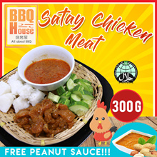 Satay Marinated Meat 300g (Chicken) with FREE Peanut Sauce! HALAL certified!! [BBQ House