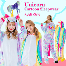 Adult Child Rainbow Unicorn Onesie Cartoon Sleepwear Star Pajamas Anime Cosplay Costume Unicorn Paja