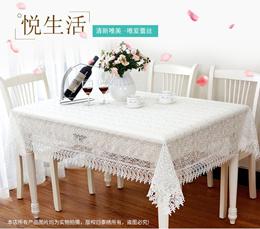 European lace table clothModern minimalist glass yarn embroidery tablecloths