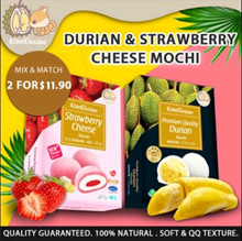 QQ Soft 100% Pure Flesh Durian Mochi / Strawberry Cheese Mochi (6pcs) *BUNDLE OF 2*