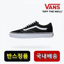 [Vans] Domestic Shipping Vans Old School Black Genuine / Genuine Lowest Price / VN000D3HY28