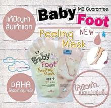 BABY FOOT PEELING MASK ORIGINAL KOREA DAN BABY HAND NAIL MASK