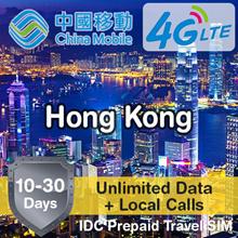 IDC ★ Hong Kong SIM Card 10-30 Days ★ China Mobile ★ Unlimited 4G LTE Data Prepaid Plans