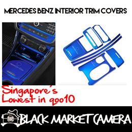 [BMC][Mercedes Benz][Car accessories][MERCEDES BENZ interior trim covers]