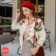 PPGIRL_C874 tulip cardigan / loose fit / flower print / basic cardigan / long sleeve