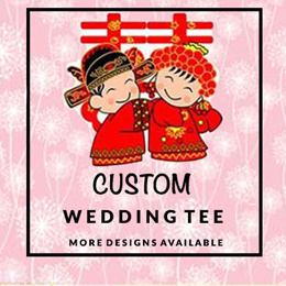 ★★Custom Wedding Tees 6/12/16★★ Sister and Brother T-Shirt/Wedding T-Shirts/Wedding Family Tees/Customise To Your Needs/Summerwear/Tops/Casual wear/Unisex/Fast Shipping/Customize/ SG Seller