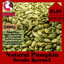 Natural Pumpkin Seeds Kernel (raw) ! 500g For Only $5.90 !
