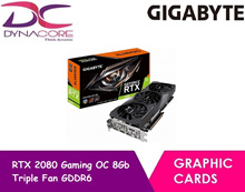 Gigabyte RTX2080 Gaming OC 8Gb Triple Fan GDDR6