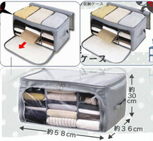 Clothing Boxes / Storage Box - 3 Storage SJ0051 K002